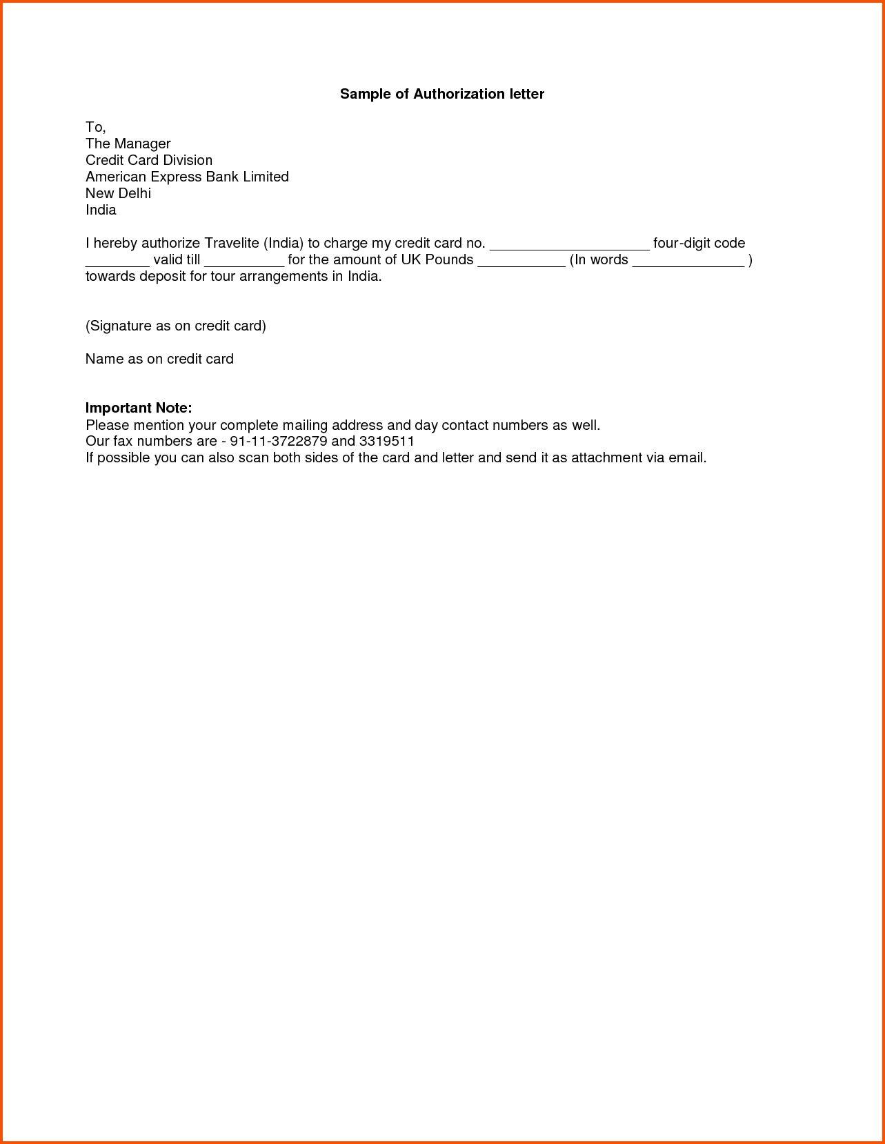 Letter authorization template survey words with download free letter authorization template survey words with download free documents pdf word madrichimfo Choice Image