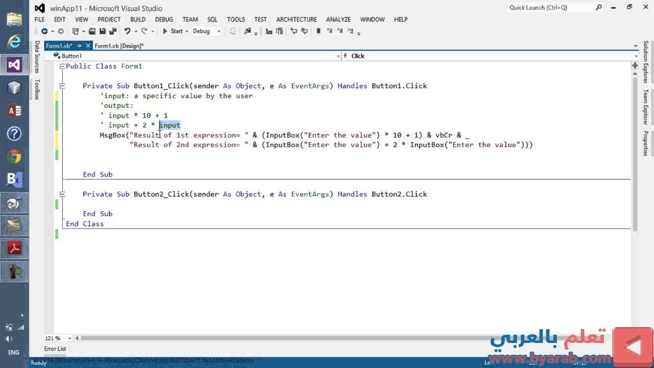 أهمية المتغيرات في البرمجة مع مثال عملي مقدمة إلى لغة فيجوال بيسك Solutions Analyze