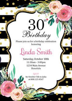 30th Birthday Invitation Women Birthday Invitation Pink