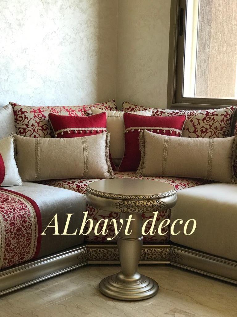 Épinglé par Albayt Deco sur Albayt Deco Salon marocain