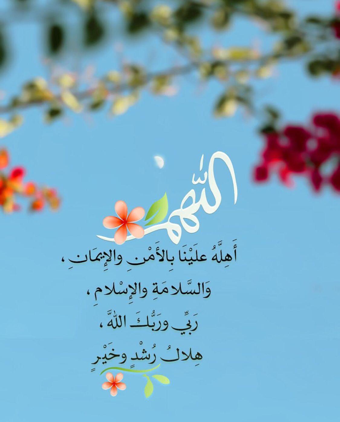 Pin By صورة و كلمة On رمضان كريم Ramadan Kareem Islamic Pictures Ramadan Ramadan Kareem