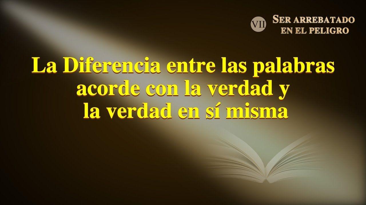 La mejor seceuncia (VII) -Diferencia entre las palabras acorde con la ve...