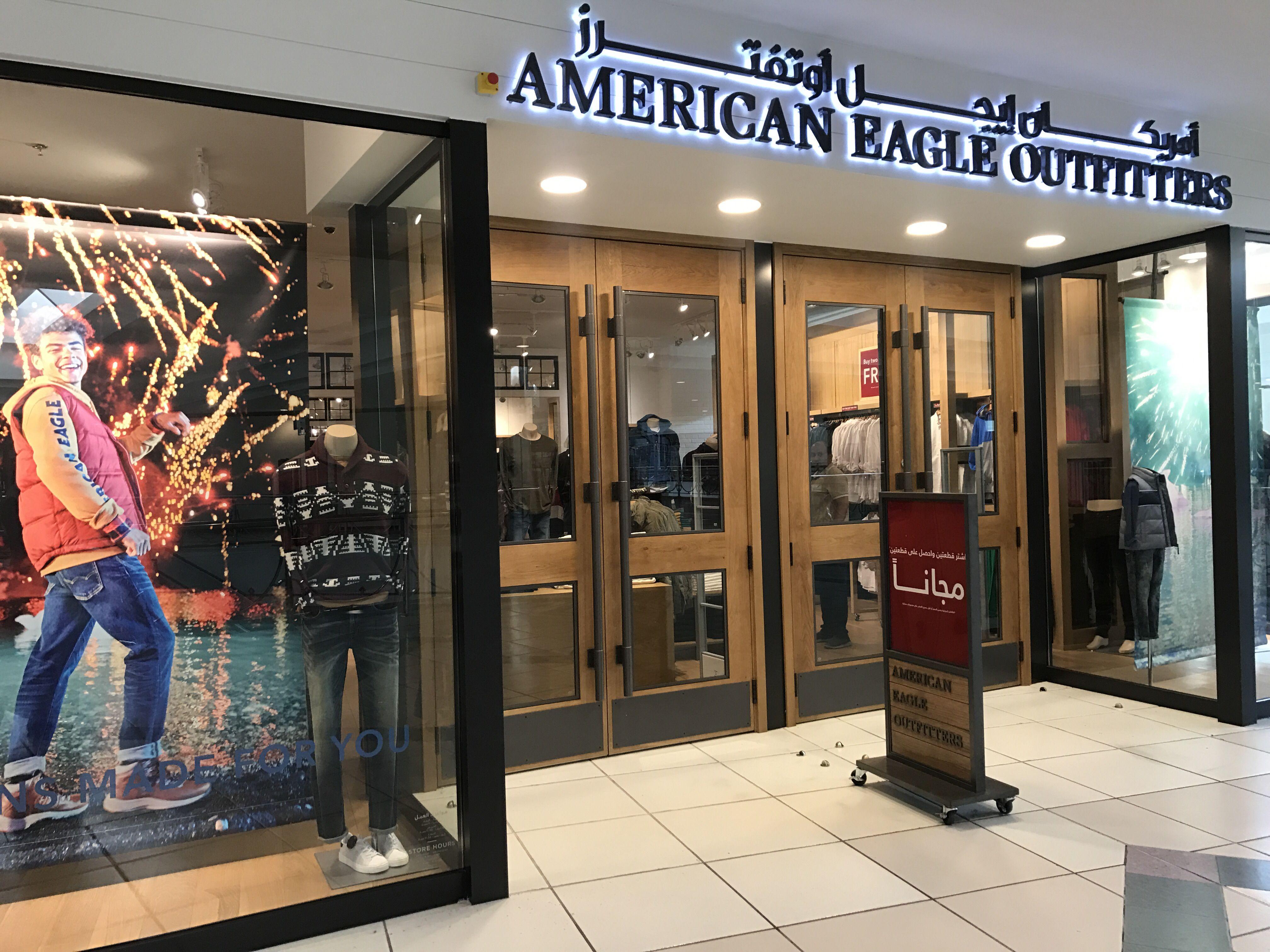 امريكان ايجل American Eagle American Ads