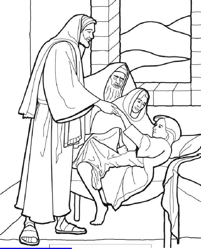 Jezus geneest de zieken | primaria lds | Pinterest | milagros de ...