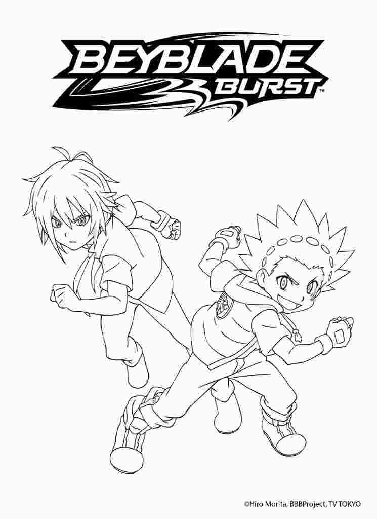 Beyblade Shu Coloring Pages Coloring Pages Coloring Books