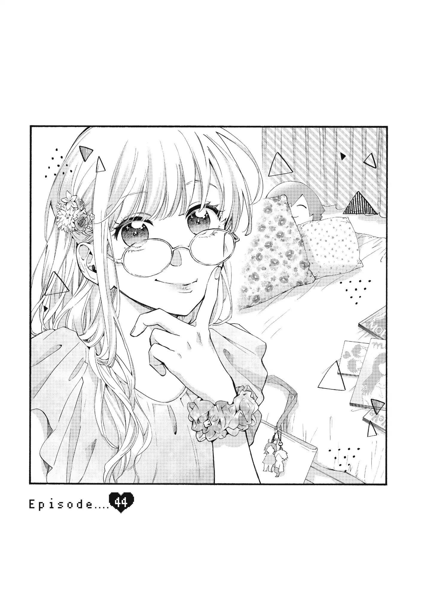 Wotaku ni Koi wa Muzukashii Chapter 44 page 1