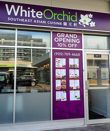 White Orchid Southeast Asian Cuisine 蘭花軒  360 Highway 7 E., Unit 5 (Highway 7 and Chalmers Rd.) Richmond Hill, Ontario L4B 3Y7  (905) 709-4660  Hours of Operation  Monday:	11am - 10pm Tuesday:	closed Wed-Sun:	11am - 10pm