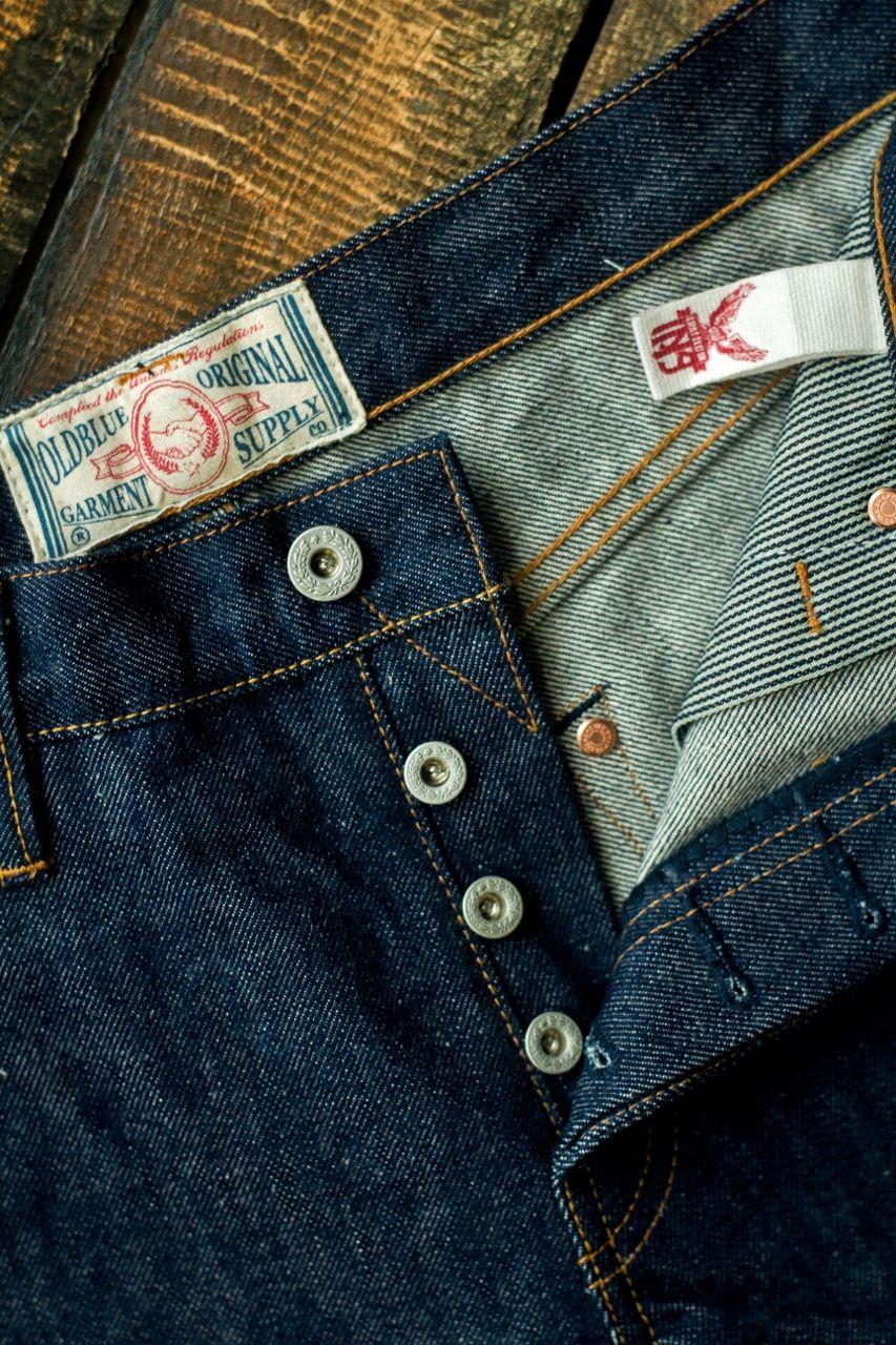 "Fine Dry Goods Mercantile | Pants : 7.5"" Cut - 19 Oz Plain Selvedge Indonesia"