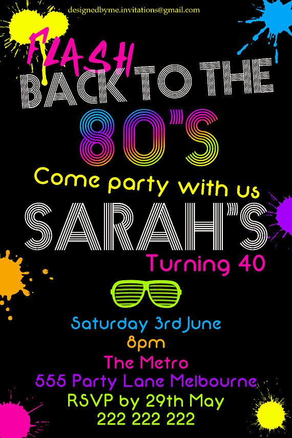 80 S Neon Birthday Fancy Dress Party Invitation Diy Printing
