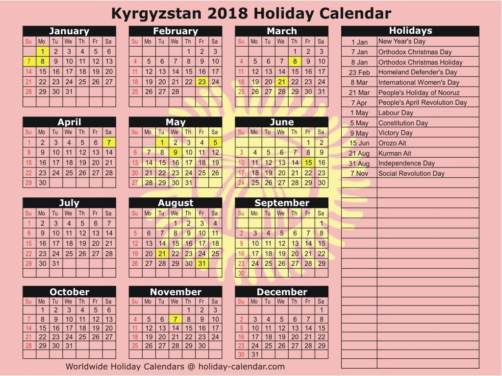 Kyrgyzstan 2019 / 2020 Holiday Calendar Календарь