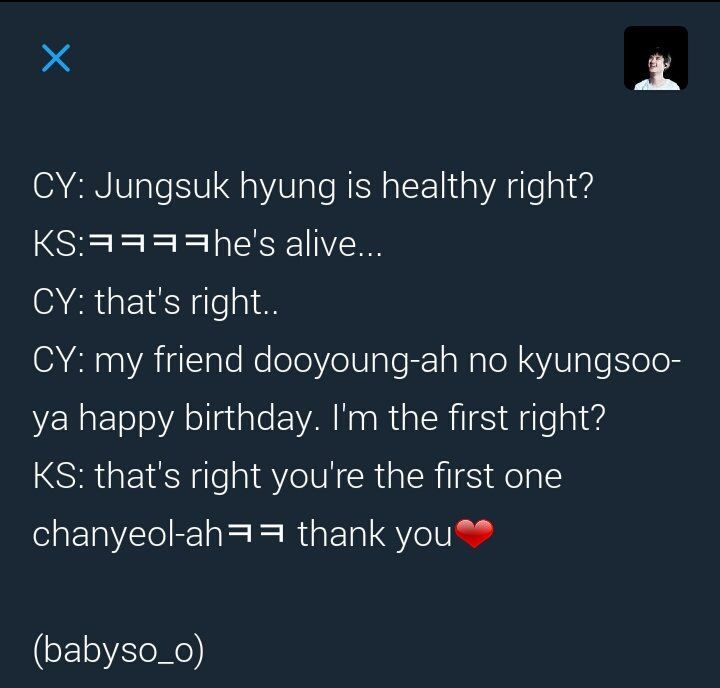 "귀여운 복쯍아🍑 no Twitter: ""Chanyeol insta: Inside your heart, I rank first right? Happy birthday, Kyungsoo-yah❤ https://t.co/VboQgdPahN"" ."