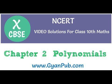 ncert 10th maths