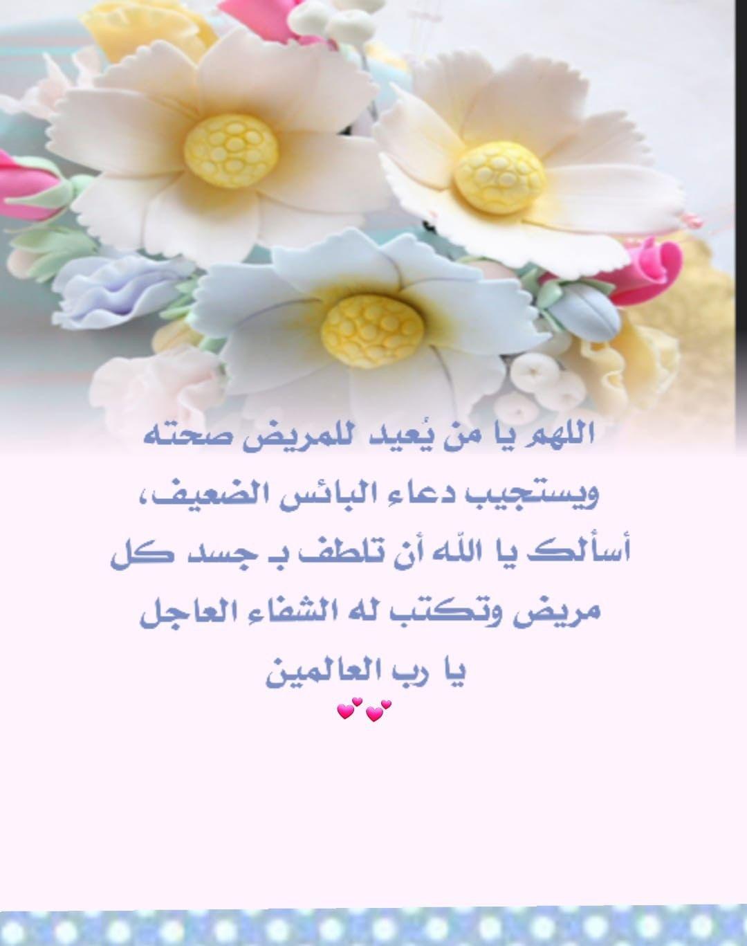 Pin By Eman Duniya On عربي رسائل من تصميمي Tableware Napkins