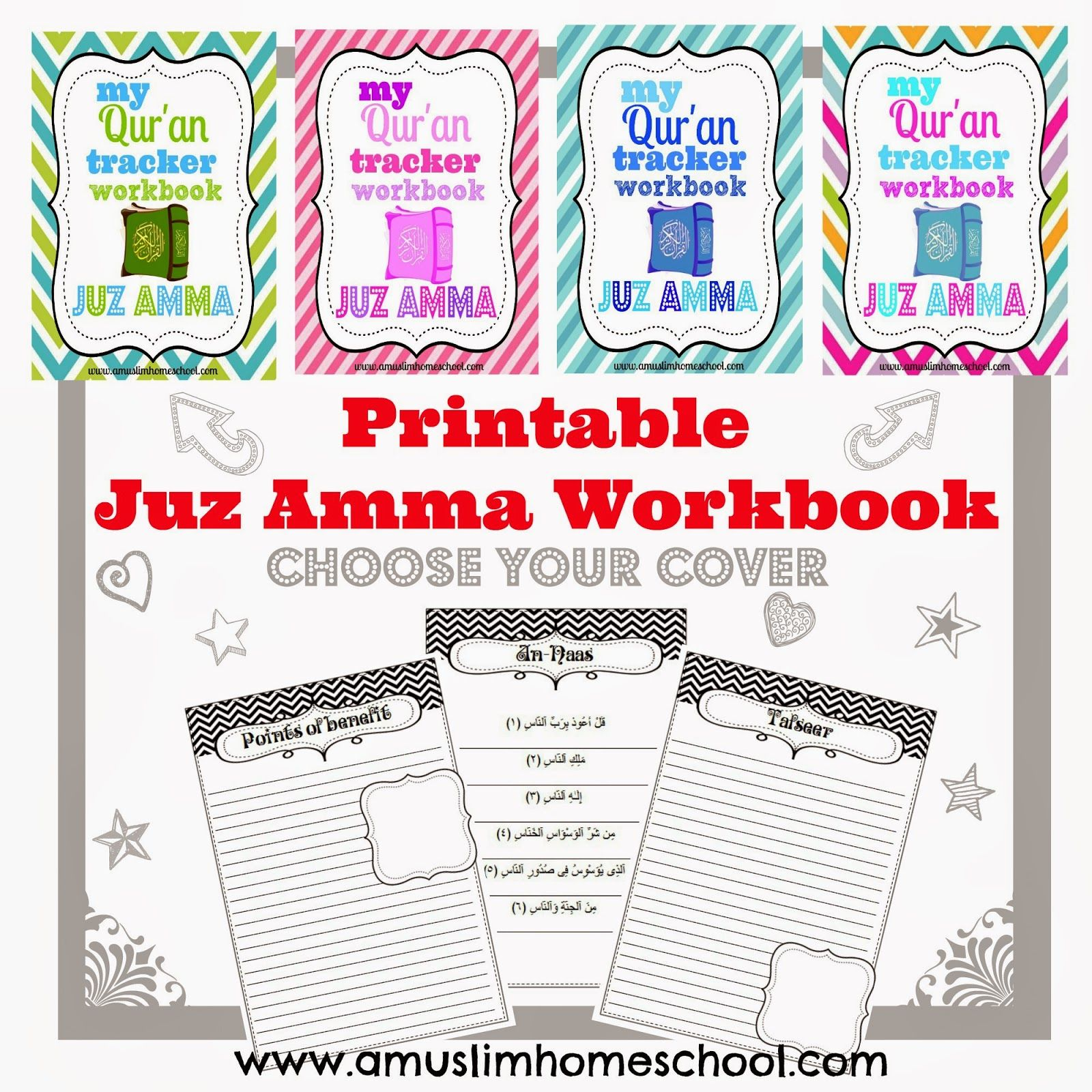 New download links for the Juz Amma Workbook | Projects to