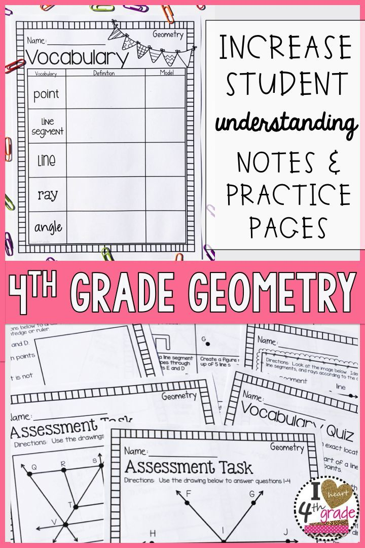 4th Grade line segment worksheets 4th grade : 4.G.A.1 Points, Rays, Lines, Line Segments, and Angles | Geometry ...