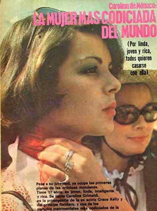 Princess Caroline of Monaco RARE Mag Argentina 1974 | eBay