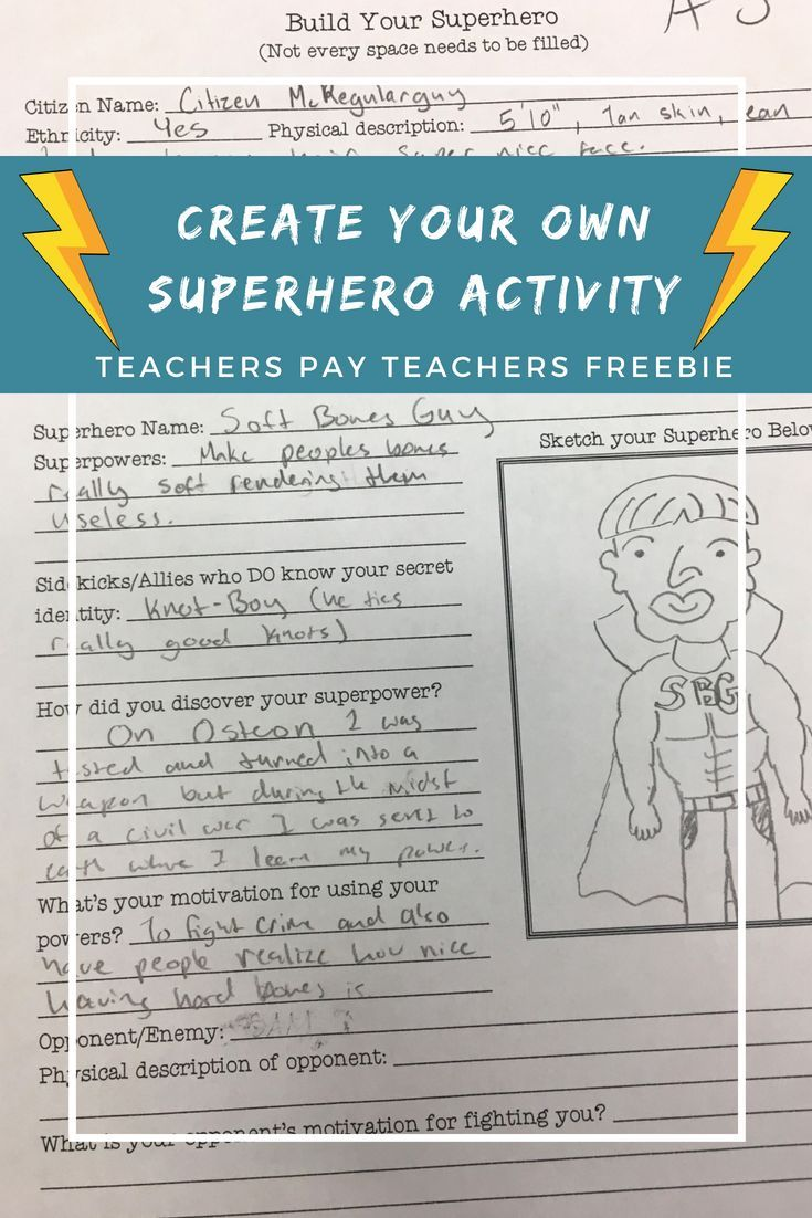 Create Your Own Superhero Worksheet - Great for Subs, Middle & High ...