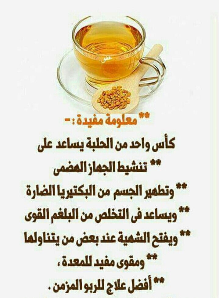 Pin By Mohammed Aman On Monica Folder Food Facts Health Diet Health Food