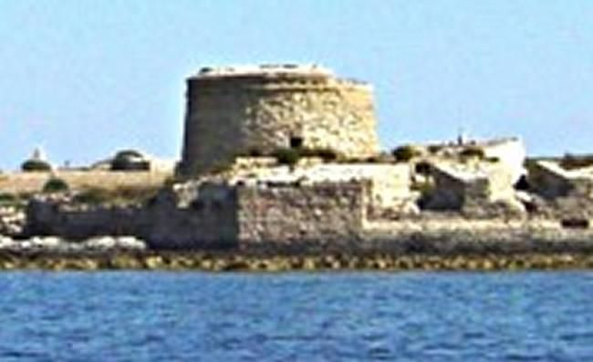 Castillo de San Felipe.Menorca.Spain.