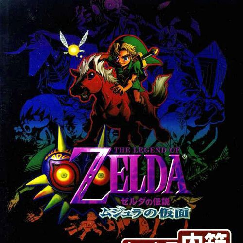 All sounds from Majora's Mask Made with the amazing sample pack by ...