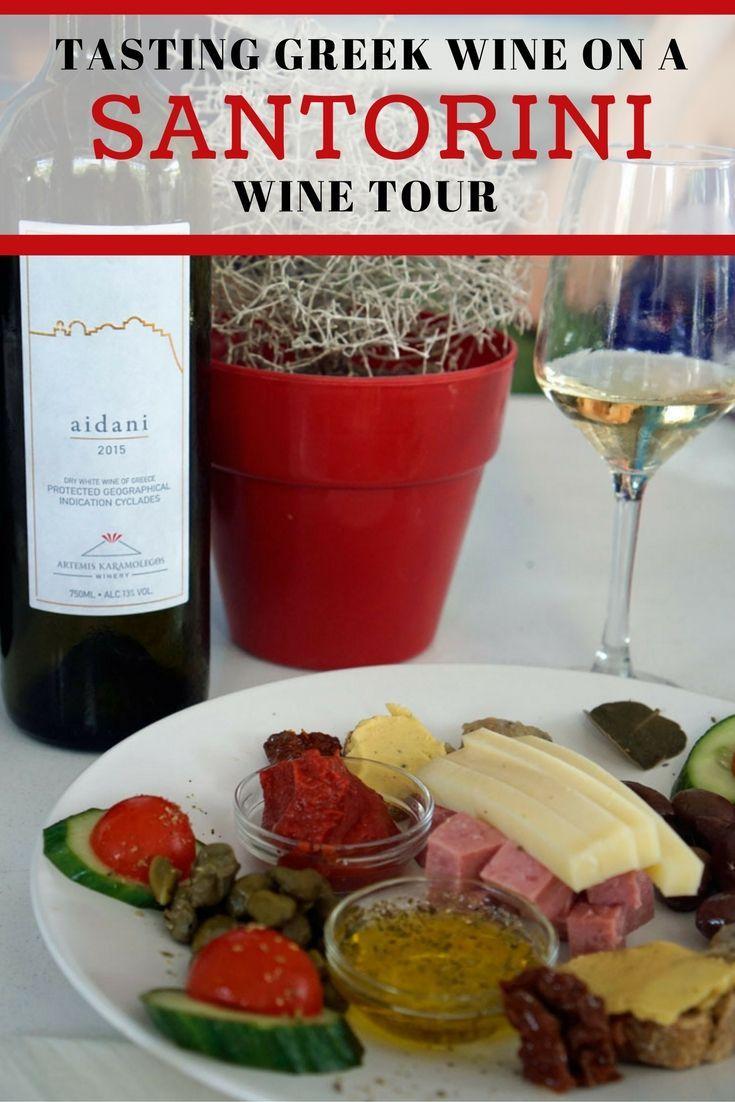 Taste Greek Wine On A Santorini Wine Tour Greek Wine Wine Tasting Tours Wine Recipes