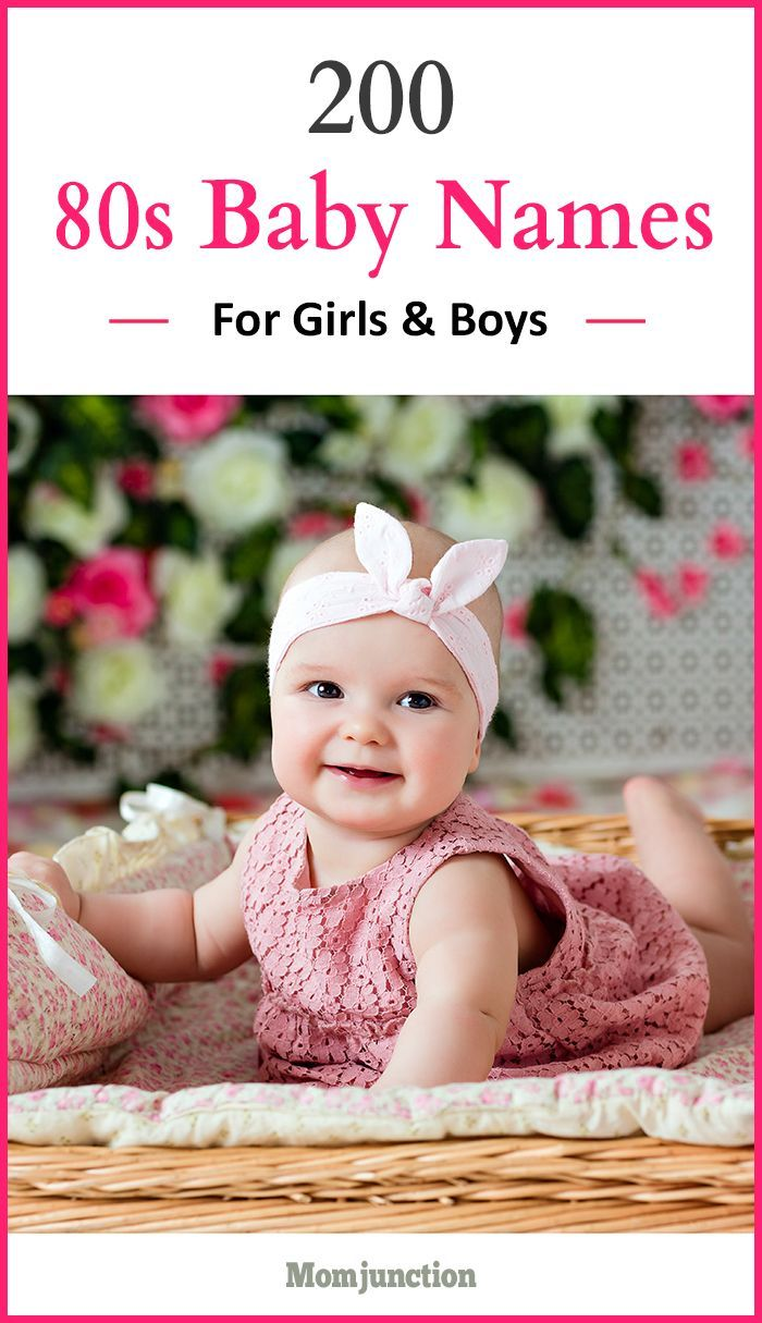 200 most popular 1980s baby names for girls and boys leg warmers 200 most popular 1980s baby names for girls and boys negle Images