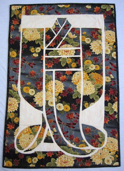 One Of Margie Kimono Quilts Asian Quilts Japanese Quilt
