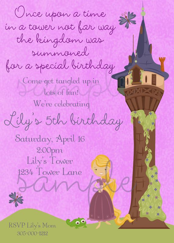 DIY Printable Rapunzel Inspired Birthday Invitation Rapunzel