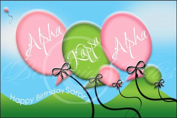 Alpha Kappa Alpha birthday card