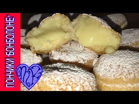 Рецепт пышных пончиков в домашних условиях 56