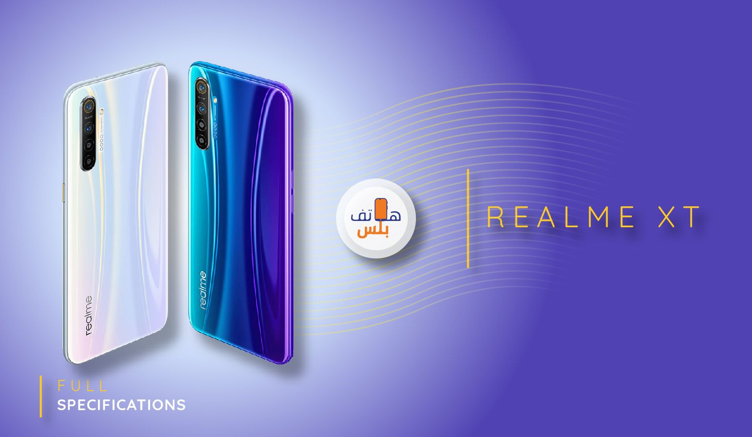 تعرف على مواصفات هاتف Realme Xt المتوقع نزوله مصر قريبا هاتف بلس