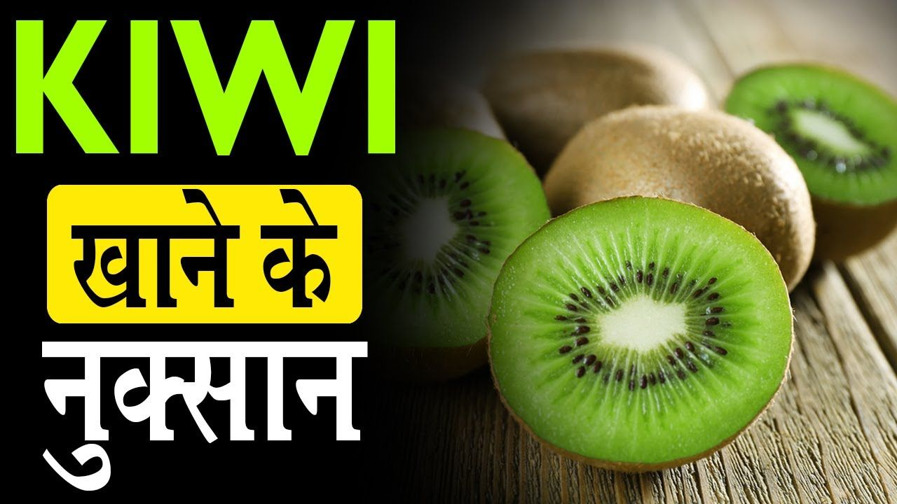 can you eat kiwi on a renal diet