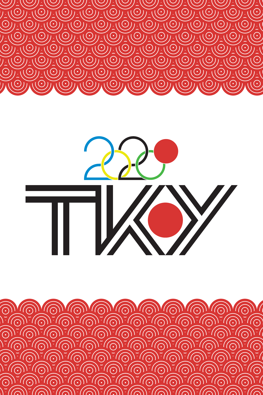 """다음 Behance 프로젝트 확인 """"Tokyo Olympic Logo"""" https//www"""