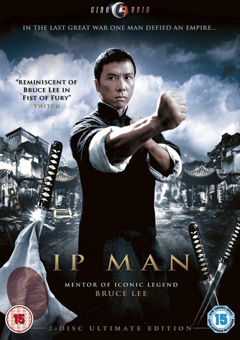 Ip Man Ip Man Ip Man Movie Martial Arts Movies