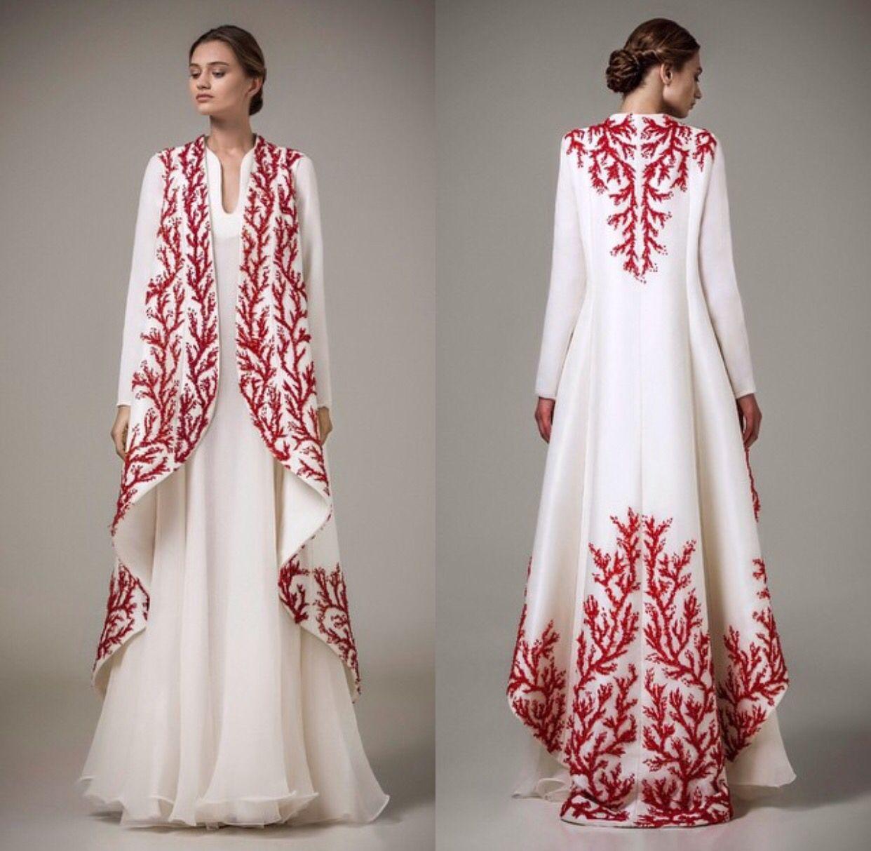 Pin by Sabina Bihorac on Night Dress  Muslim evening dresses