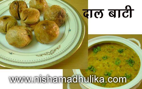 Dal bati indian recipes pinterest kabobs rajasthani recipes food forumfinder Image collections