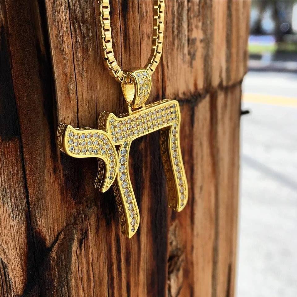 14k gold chai necklace by king ice httpkingice14k gold 14k gold chai necklace by king ice httpkingice buycottarizona
