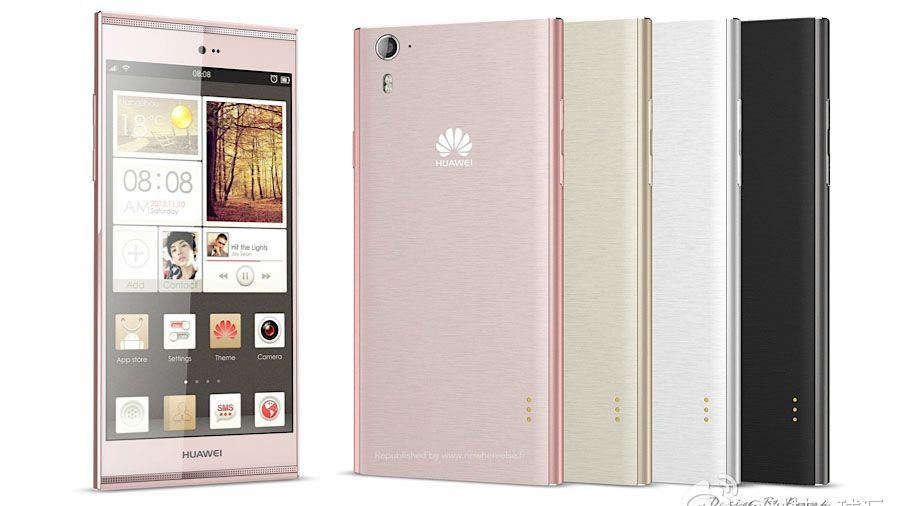 Slim, top specs and coming from China – Huawei Ascend P7, spotted before MWC! | UnlockUnit Blog