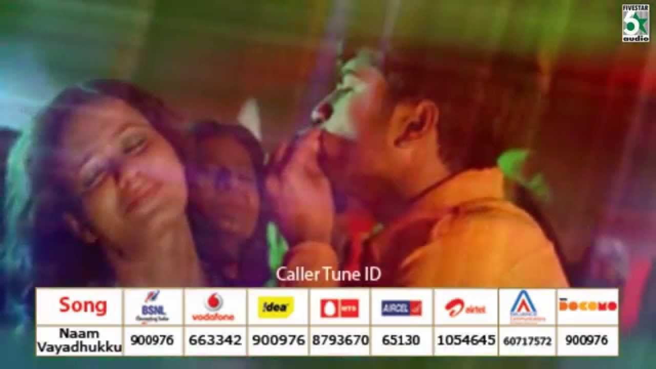 Naam Vayathukku Super Song 7g Rainbow Colony Yuvan Songs Drama Film Rainbow
