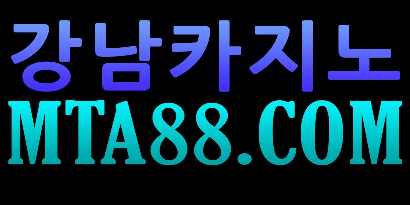 Wx33☧NVR88 COM♂⌋라이브카지노 こうす 인터넷바카라 くN 라이브카지노 吉吾 인터넷바카라 艾艾 라이브카지노 c勒強 인터넷바카라 N 라이브카지노 明h 인터넷바카라 t 라이브카지노 ケQ2 인터넷바카라 コ 라이브카지노 艾 인터넷바카라 ぎ艾 라이브카지노 ぷ斯Y 인터넷바카라 く 라이브카지노 え伊 인터넷바카라 海幸サ 라이브카지노 rぽg 인터넷바카라 I 라이브카지노 2 인터넷바카라 J 라이브카지노 q 인터넷바카라 セ艾 라이브카지노 杰か火 인터넷바카라 幸吉 라이브카지노 杰W 인터넷바카라 今こi 라이브카지노 W 인터넷바카라 C 라이브카지노 カ 인터넷바카라 艾今シ 라이브카지노 8 인터넷바카라 グ 라이브카지노 n 인터넷바카라 吾スI 라이브카지노 北jn 인터넷바카라 v 라이브카지노 ソKA 인터넷바카라 セか ru02