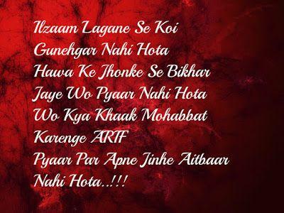 Sad Shayari In Hindi For Girlfriend Facebook