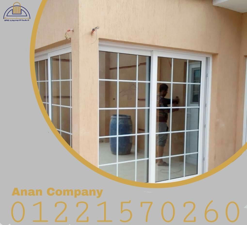 ابواب و شبابيك Pvc Windows Doors Windows Home Decor