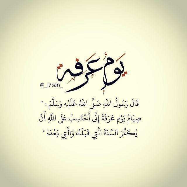 ك ل ما هو م تبادل م ستمر Islam Quran Arabic