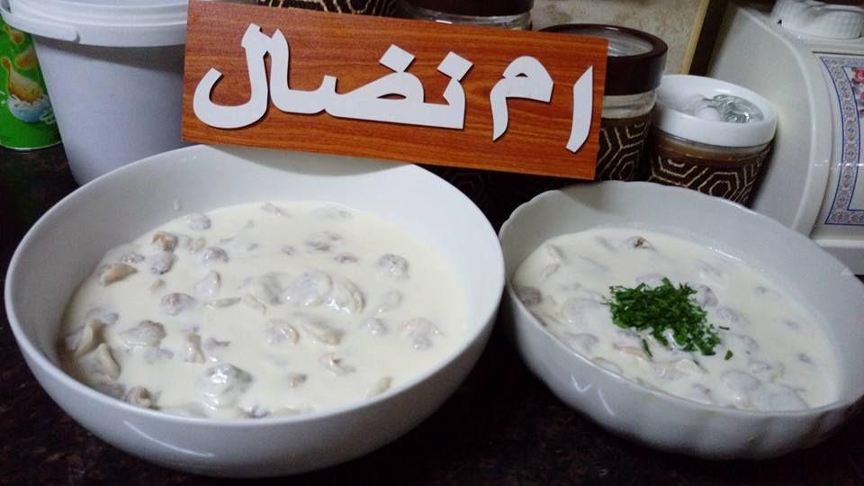 طريقة عمل شيشبرك باللبن زاكي Food Yogurt Grains