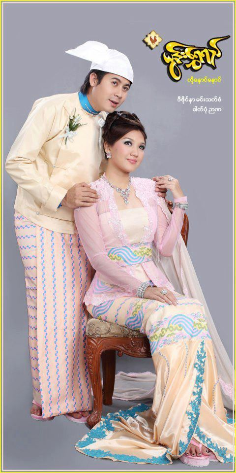 Myanmar Traditional bride and groom