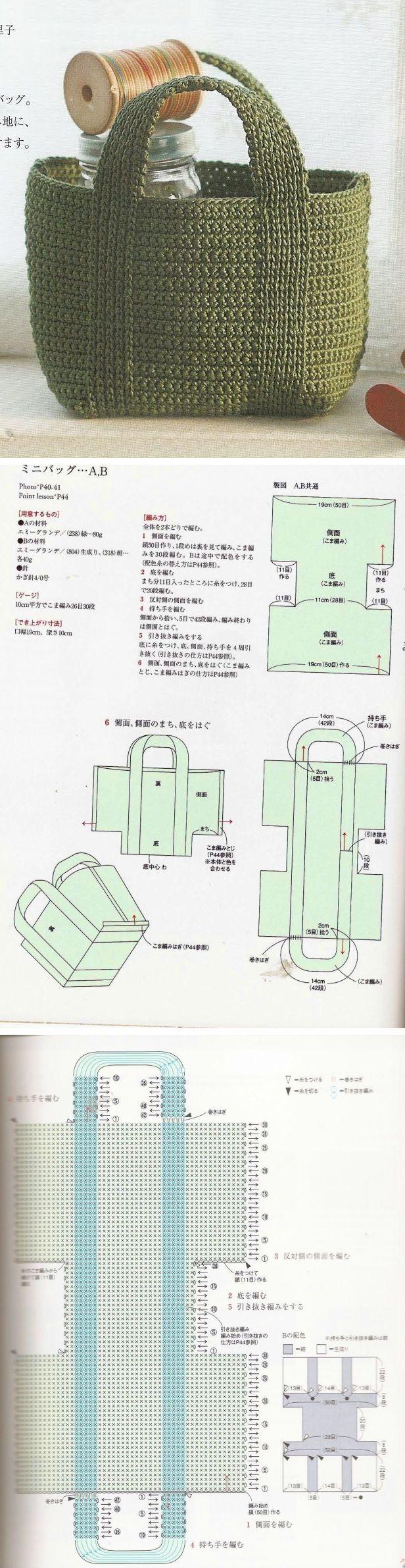 Crochet Bag - Free Crochet Diagram - (roseviana.blogspot) | Çanta ...