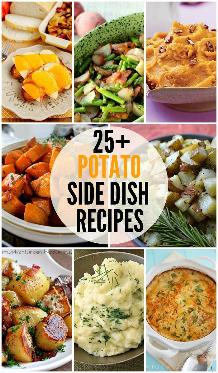 25 potato side dishes perfect to go with your thanksgiving 25 potato side dishes perfect to go with your thanksgiving turkey forumfinder Gallery