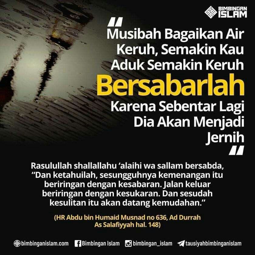 Pin Oleh Diana Di Reminder Islamic Quotes Islam Hadith Dan