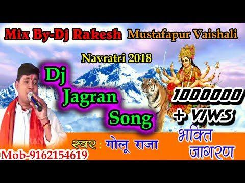 Photocopy mp3 songs download hindi a to z 2020 dj remix