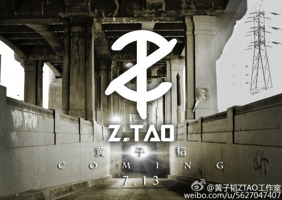 Good luck, Tao! I will always support, whether you remain in EXO or not